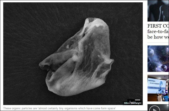 【世紀の大発見】遂にガチ「地球外生命体」の証拠発見、ISSがサンプル採取成功 ! 世界中の研究者が熱狂「ほぼ間違いない!」の画像2