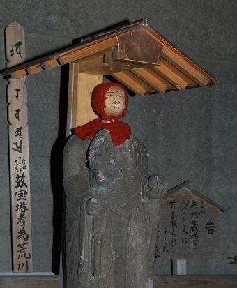 iwabuchi_06.jpg