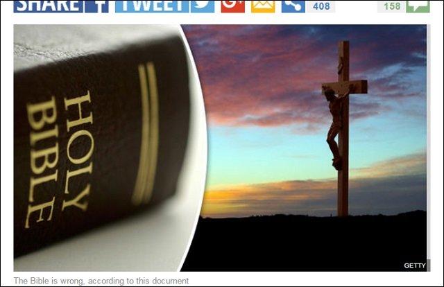 【ガチ】キリストは自在に体を変える「シェイプシフター」だった! 古代コプト文書で発覚、衝撃発言も「磔もその気になれば逃げられる」の画像1