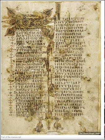 【ガチ】キリストは自在に体を変える「シェイプシフター」だった! 古代コプト文書で発覚、衝撃発言も「磔もその気になれば逃げられる」の画像2