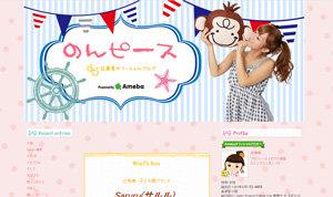 jidorirule_03.jpg