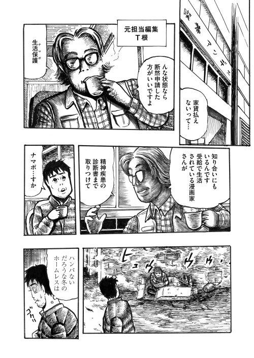 【構成中】の画像2