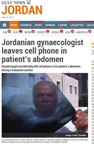 jordaniandoctor1.JPG