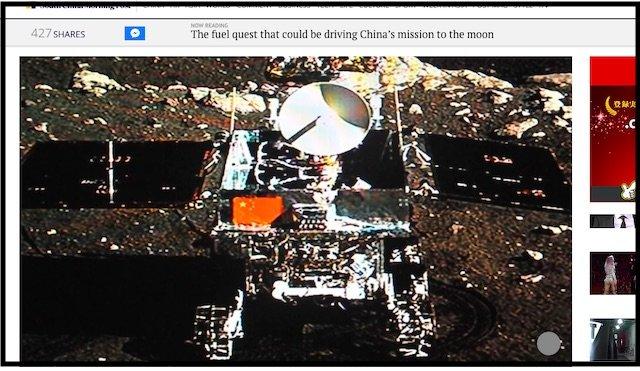中国の「月の裏側」調査にトンでもない秘密計画が存在か! 米大教授ガチ警告「真の狙いは…」月の人工物も!?の画像1