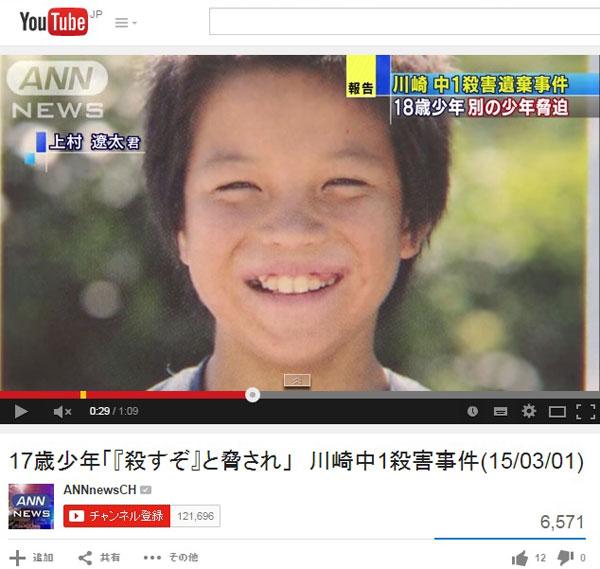 【川崎中1事件】ドヤ街、ヤクザ、在日外国人 ― 川崎という街から読み解く事件の真相の画像1