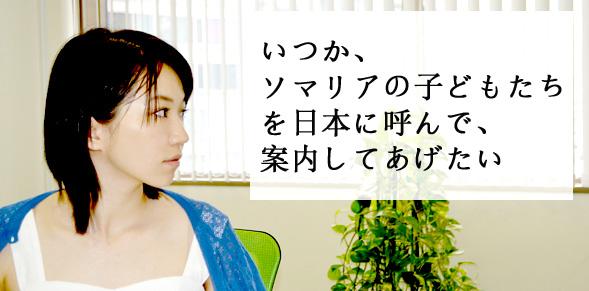 kanakokobayashi2-1.jpg