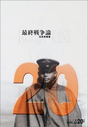 kanji_01.jpg
