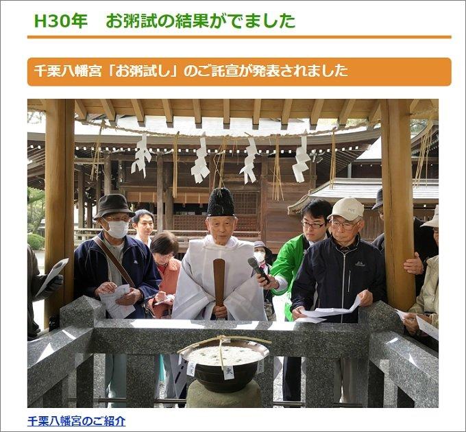 kayuura2018_4.jpg