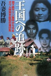kikuchinaoko.jpg