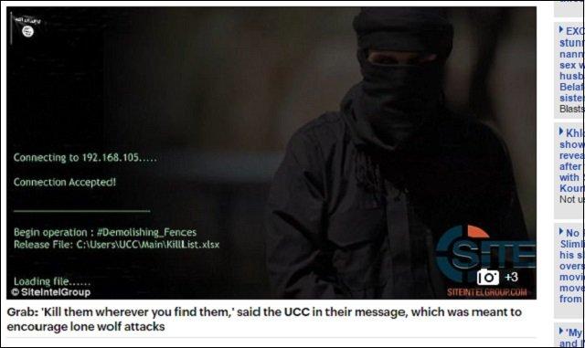 【緊急】「イスラム国」の殺害リスト 8786人の公開迫る! トランプ大統領の名も、日本人は?の画像1