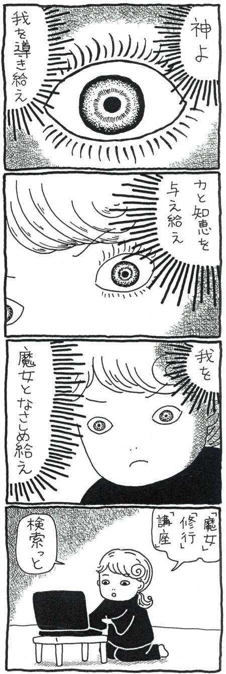 kimaru01_1_3.jpg