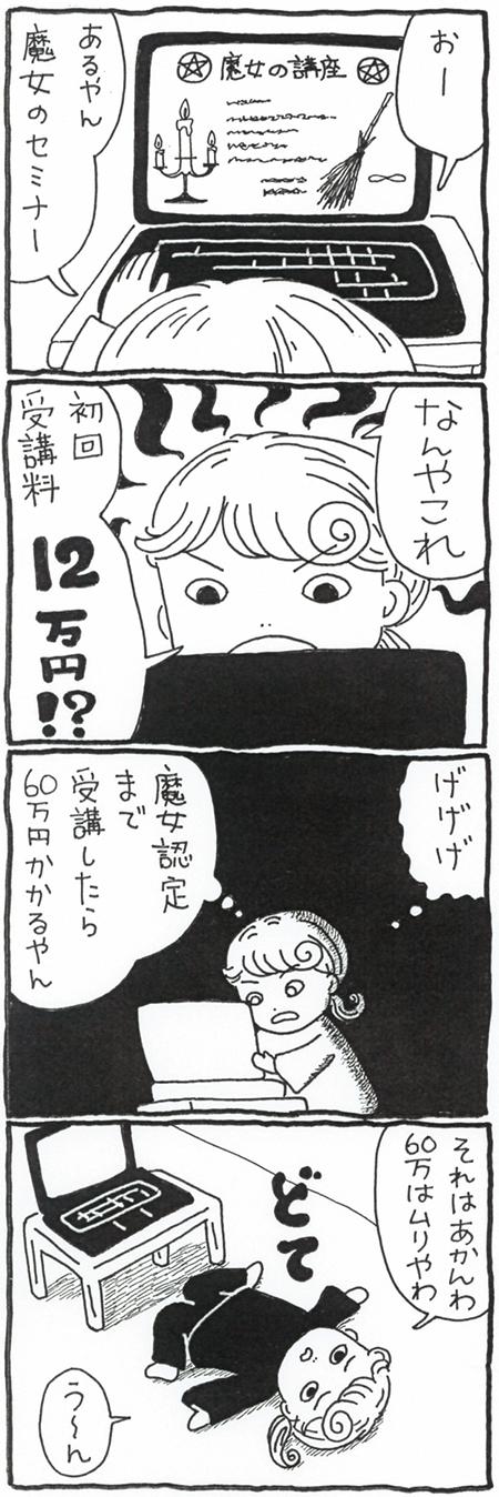 kimaru01_2_2.jpg