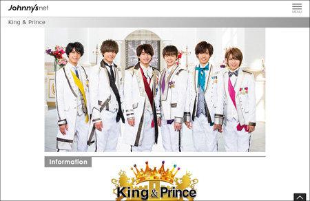 kingandprince01.jpg
