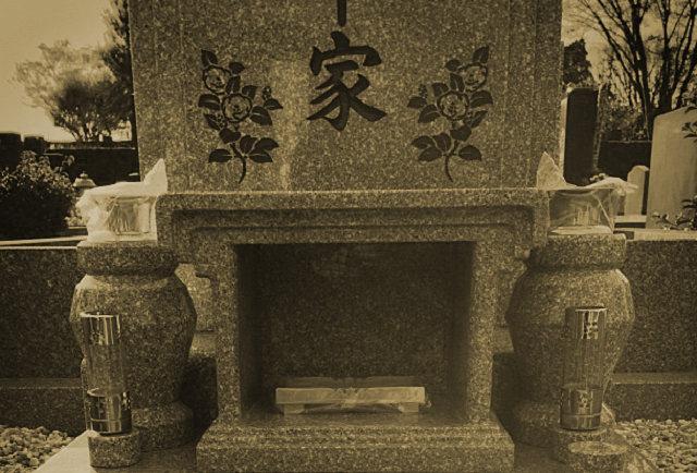 奇習! 肉親の死から1年後、骨を掘り返してガブリ…! 「自分の中に故人が蘇る」彼岸の伝統=東日本の画像1