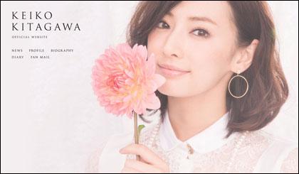 kitagawa_top.jpg