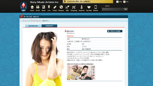 kokusyousayuri_top.jpg