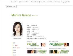 konnomahiroofficia.jpg