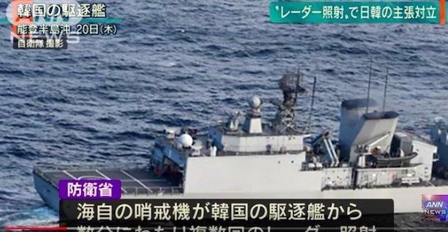 韓国軍レーダー照射は対日戦争の準備行為、軍事研究家が指摘! 隠密裏に韓国軍が行った対日本特殊訓練とは!?の画像1