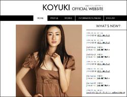 koyukia.jpg