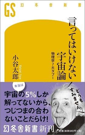 ktn_17.jpg
