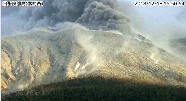 口永良部島・新岳の爆発的噴火で「富士山噴火」の可能性は? 「1月21日 地震発生」の予測も危険度大幅増幅か!? の画像1