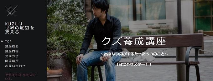 kuzu0610.jpg