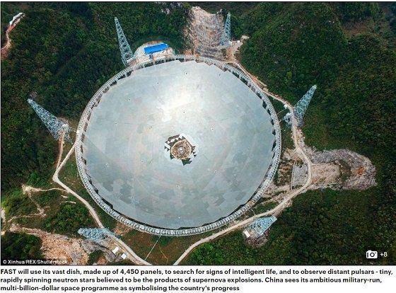 largesttelescope2.JPG