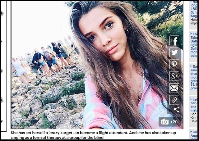 ロシアの超絶美女が2年間で別人の容姿に变化した悲劇の理由とは? 激太り、視力喪失、友人も彼氏も失い…の画像1