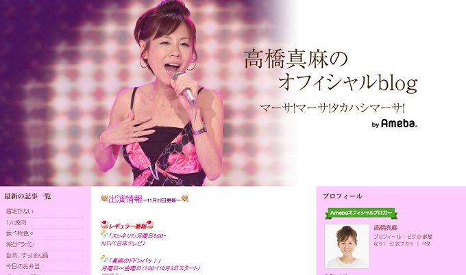maasatakahashi1124.jpg
