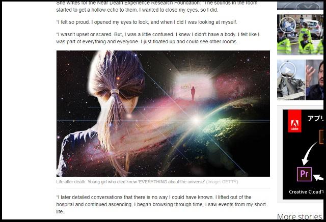 臨死体験で宇宙の一部になり、宇宙の全てを知った女性! 衝撃的な死後の世界を語る!の画像1