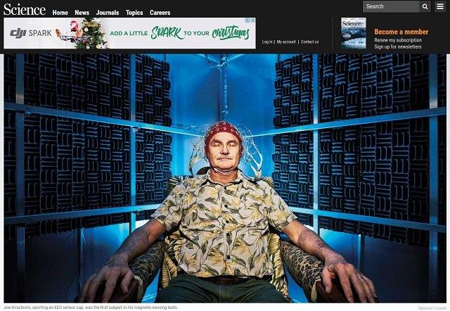 【ガチ】人間の「第六感」を著名科学者が発見! 脳内の「磁覚=シックスセンス」の存在が実験で証明される!の画像1