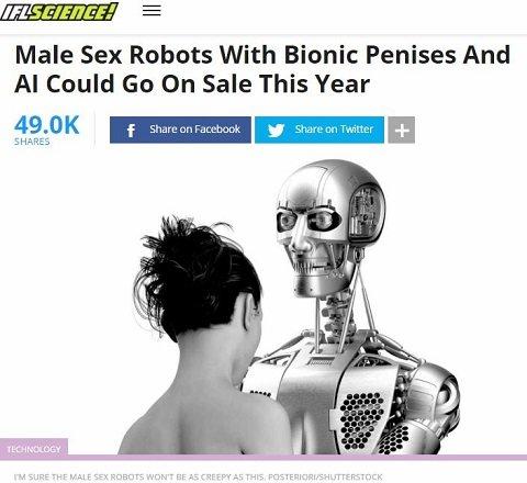 malesexrobots1.JPG