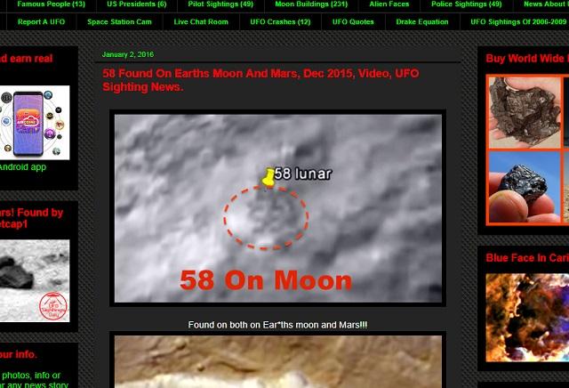 月と火星の地表に数字「58」が刻まれていた、グーグルアースで発覚! 編集部も座標確認、専門家「宇宙人の伝言」の画像2
