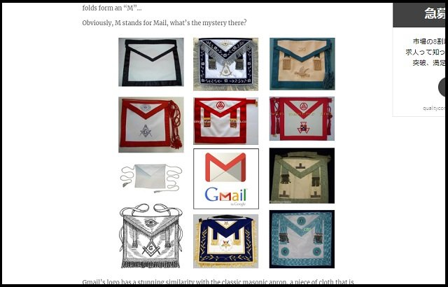 【衝撃】グーグルやFacebookのロゴに隠された4つの象徴! フリーメイソン、イルミナティ、悪魔崇拝…! の画像3