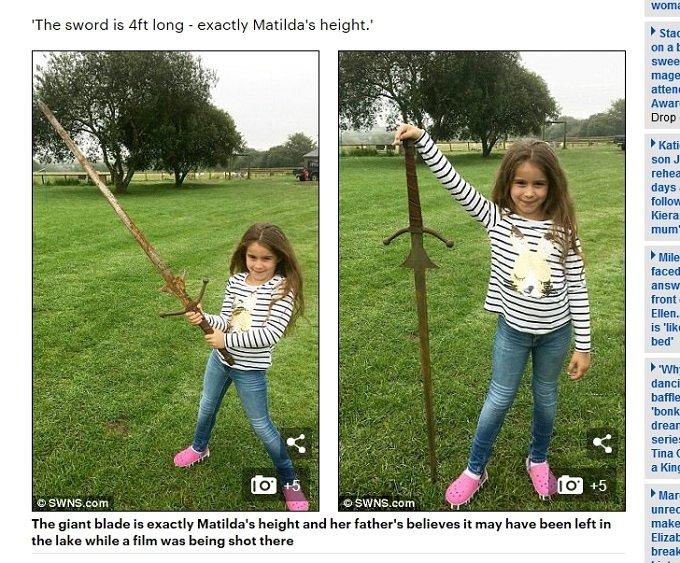 アーサー王伝説の剣「エクスカリバー」を7歳少女が発見! 誰も知らない「エクスカリバー」の真実を徹底解説!の画像1