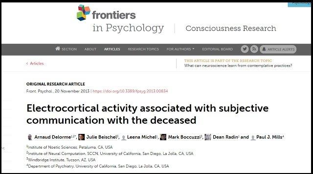 霊媒師6人の脳をガチで研究した結果が超ヤバイ! 特殊な脳波検出、科学者「幽霊との交信は妄想ではないと判明」の画像2