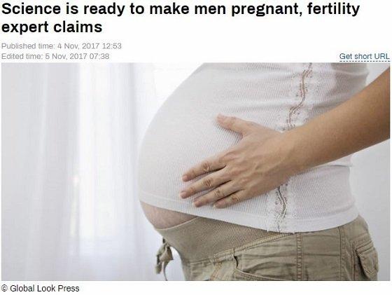 menspregnant1.JPG
