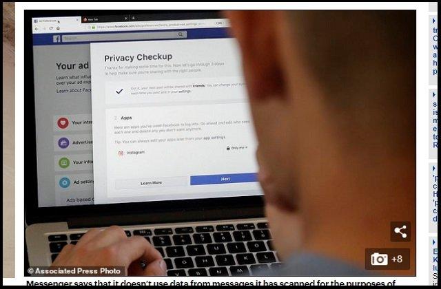 【警告】「FBメッセンジャーのチャット・写真は全て検閲」遂にザッカーバーグが認める! もっとヒドいのはグーグルとの指摘も の画像2