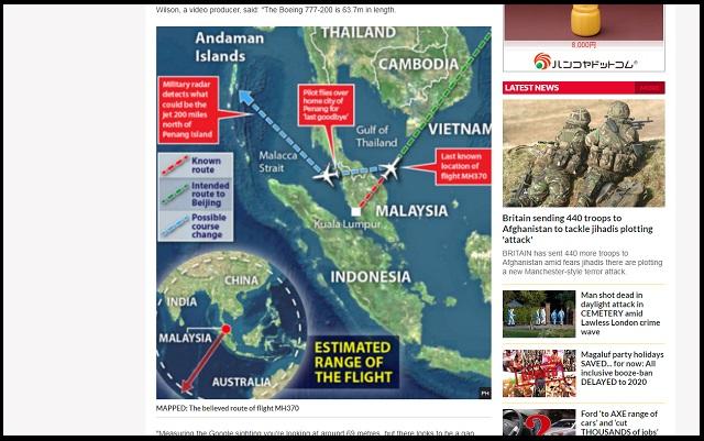 【速報】グーグルアースで「消えたマレーシア航空機」新発見、専門家注目! まさかのジャングル奥地で、データ隠蔽も発覚=カンボジアの画像3