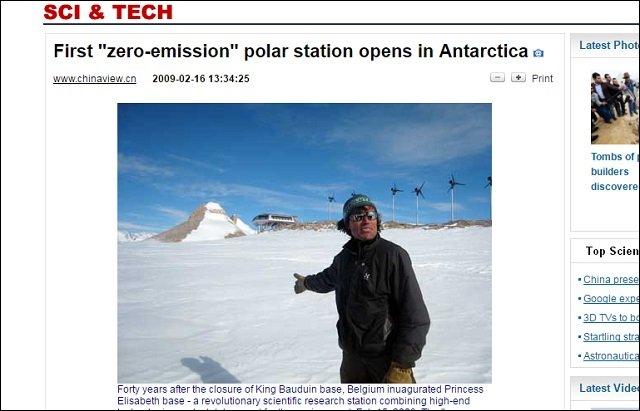 南極からまた「謎のマイクロ波」が放射されたことが衛星画像で発覚! 人工地震を引き起こす恐れ、発信源は南極ピラミッド?の画像3