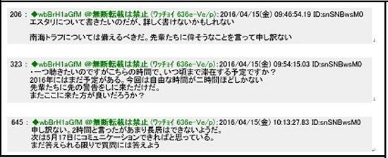 miraijin0418-2.jpg