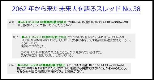 miraijin0418.jpg