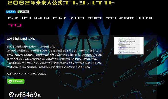 miraijinmedia0602.jpg