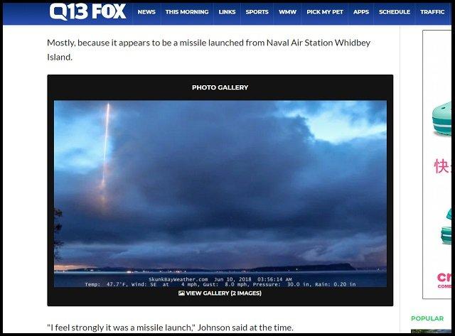 【大ニュース】米ウィドビー島で「謎の垂直UFO」が目撃されるも、軍がミサイル説を完全否定! 意外な事実も判明し…! の画像2