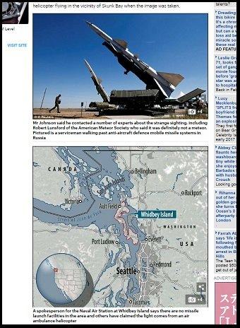 【大ニュース】米ウィドビー島で「謎の垂直UFO」が目撃されるも、軍がミサイル説を完全否定! 意外な事実も判明し…! の画像1