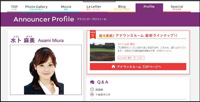 miuraasami0721.jpg