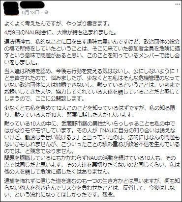 miyakeyouhei.jpg