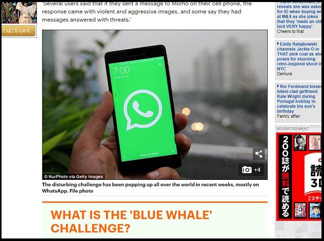 【警告】少年少女を自殺させるゲーム「MOMO」がSNSで世界的に普及中! 12歳少女死亡、日本人関与疑惑、第2の青い鯨か!?の画像1
