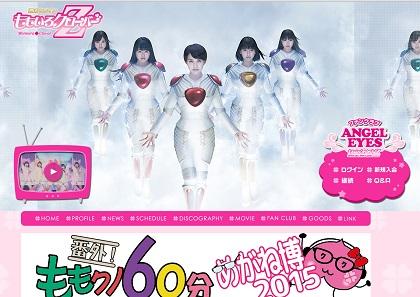 momokuro-1001.jpg
