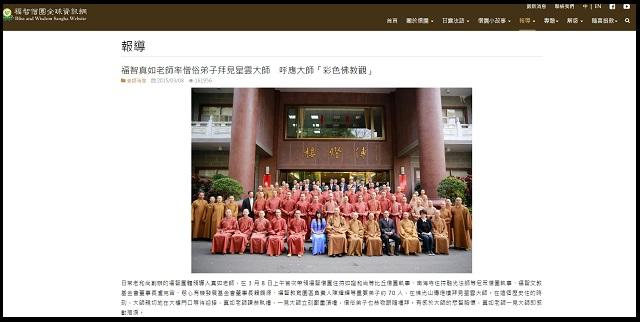 【衝撃】3人の僧侶が祈った水が植物の成長をスーパー促進! ついに波動の実在が大学研究で証明される=台湾の画像4